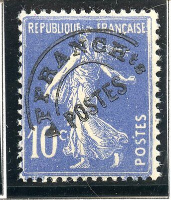 Stamp / Timbre De France Preoblitere Neuf N° 52 **