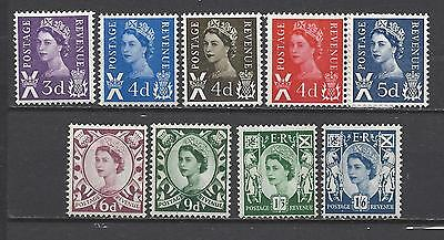 British stamps regional Wildings from Scotland full set of mint defins gb