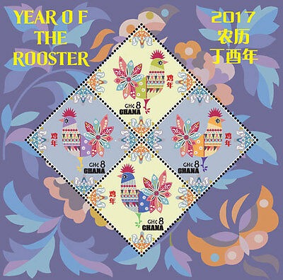 Ghana-2017-Lunar New Year-Year of Rooster