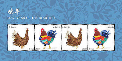 Liberia-2017-Lunar New Year-year of rooster