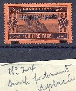 (JA093) Grand Liban MNH stamp taxe chiffre see scan