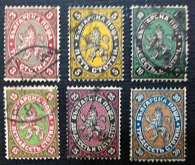 Bulgaria.1881.second Complete Used Set. Cat.val. 200 Euros.