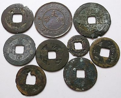 Lot of 9 coins (China) To Identify
