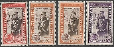 Monaco stamps.  1950 Accession of Prince Rainier III. MH
