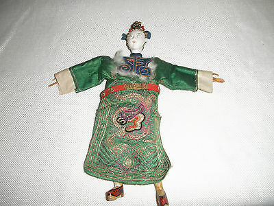 Antique Chinese Carved Opera Doll, Gold Pheasant Embroidery 11""