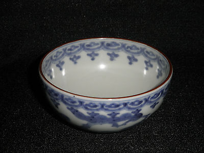 Old Chinese Blue And White Small Bowl