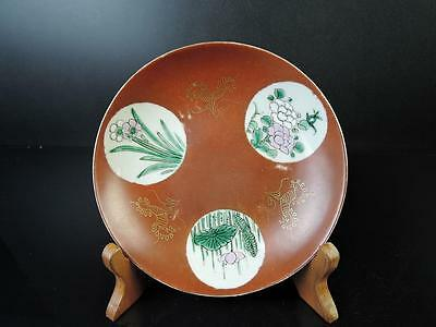E2954: Chinese Colored porcelain Flower pattern ORNAMENTAL PLATE/Dish