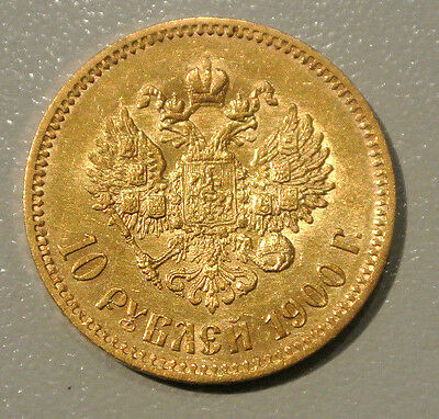 Russie Nicolas Ii 10 Roubles  Or / Gold 1900