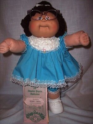 Coleco 1985 Cabbage Patch Kid w 1 Top Pony & Glasses/Birth Certificate
