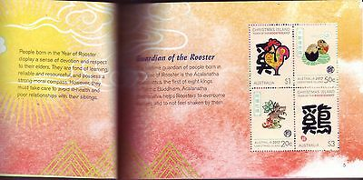CHRISTMAS IS 2017 Year of the ROOSTER PRESTIGE BOOKLET - 6 different Minisheet