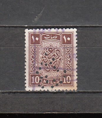 Egypt  1959/61  Used 10 Mills Tax Revenue Shell Oil Co Perfin