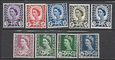 British stamps regional Wildings from Wales full set of mint defins GB