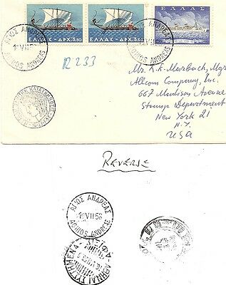 Greece 1958 SG782/779 on cover -various cancellations as pic-Ship theme