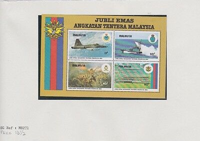 Malaysia Armed forces Mini Sheet MS271