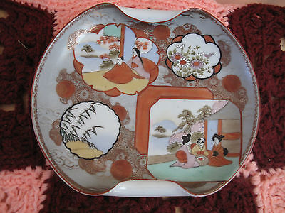 Vintage Japanese Kutani Plate/Cigar Ash with Gold Decoration Hand Painted