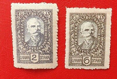 1920 Yugoslavia, mounted mint stamps x 2