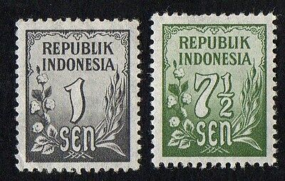 Indonesia. 1951 Numeral Stamps.  MH