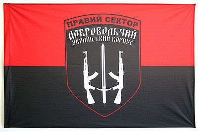 Flag Pravy Sektor * Ukrainian Army Right Sector 120*80 Cm Ukraine Donbass War