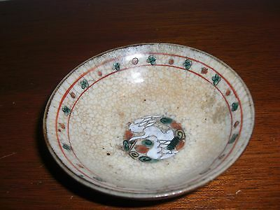 """19Th C Antique Small 4"""" Chinese Pottery Bowl"""