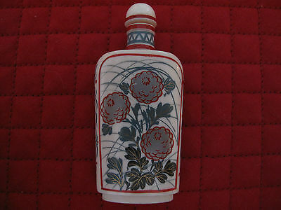 ANTIQUE Japanese Chinese HAND PAINTED SNUFF BOTTLE Signed All Sides Decorated