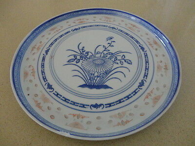 Vintage Chinese rice grain doucai serving plate