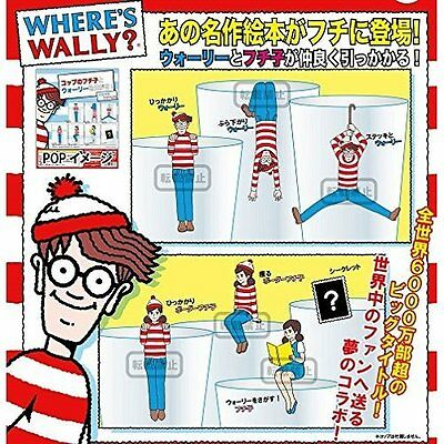 Coppu no Fuchiko Figure Where's Wally? Full 7 Set ❤ Edge of the Cup Japan
