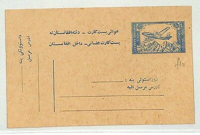 J342 Afghanistan, Postal Stationery-STO, Air Mail