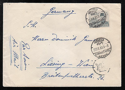 Egypt -1939 Air Mail Used Cover From Aswan Cataract Hotel To Leising Via Athens