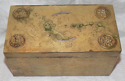 Vintage Chinese Humidor Cigar Box Brass Engraved
