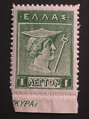"""GReece 1911-21 """"from ENGRAVED ISSUE"""" Vlastos 212 1 lept. green  MNH"""