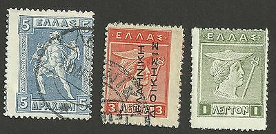 Greece Lot 3 Rare Stamps With Misplaced Perforation Error Griechenland Grecia !!