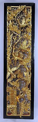 Antique Chinese Architectural Gilded Temple Pierced Carved Wood Panel Screen