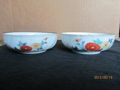 Pair of Vintage Chinese Porcelain Famille Bowls