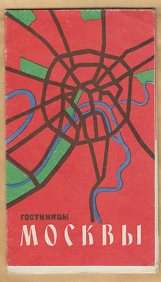 """Russia USSR """"Moscow Hotels Map"""" 1961."""