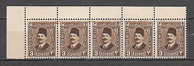 Egypt  1927/37 King Fouad 3 Mills Strip With Extra Brown Ink Printing Variety