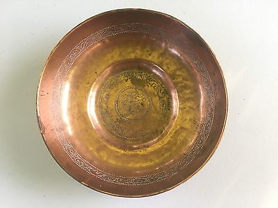 Antique Islamic Art Cooper Inlaid Engraved Bowl Very Nice 19C