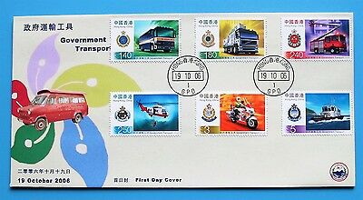 Hong Kong 2006 Government Transport Stamps FDC ( CPA)
