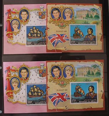Royal Wedding 1981 Charles and Diana Djibouti Nelson Perf and Imperf Mini Sheet