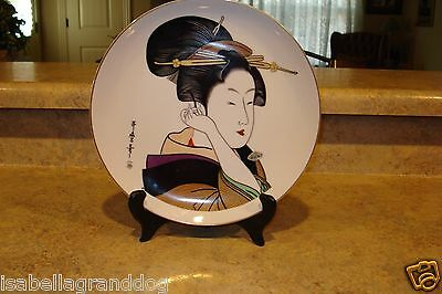"Japanese Geisha Porcelain Plate ""Pictures Of Beautiful Woman"" Measures 10.5"