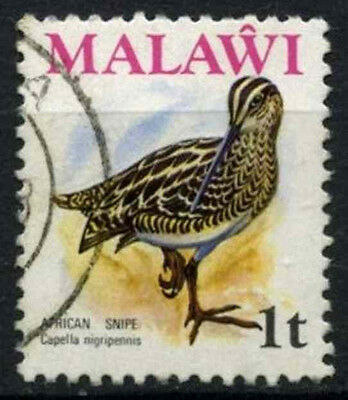 Malawi 1975 SG#473, 1t Birds Definitives Used #D42640