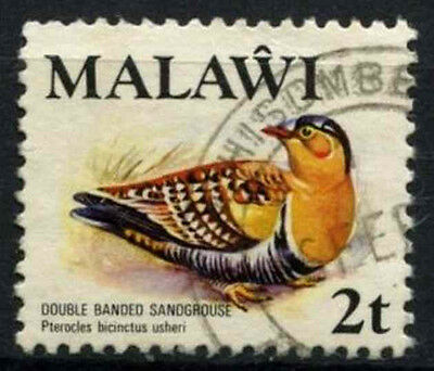 Malawi 1975 SG#474, 2t Birds Definitives Used #D42641