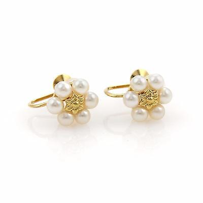 Mikimoto 3mm Akoya Pearls Floral Design Screw Back 18k Yellow Gold  Earrings