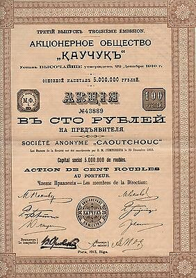 """Russia 1910 stock 100 roubles of joint-stock company """"Каучук"""". full coupon sheet"""