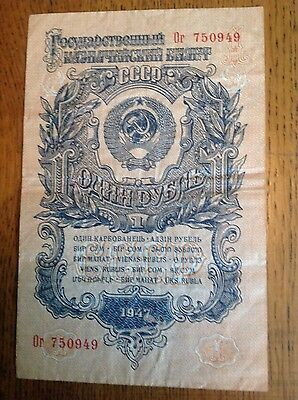 1 Russia rubles banknote dated 1947