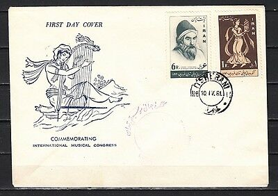 * Middle East, Scott cat. 1169-1170. Congress of Music issue. First day cover.