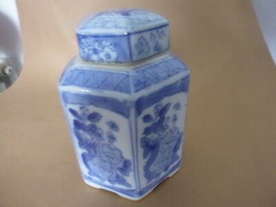Pottery Spice or dry food lidded pot Blue and white floral designs