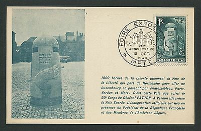 FRANCE MK 1948 LIBERTE WW2 PATTON MILITARY MAXIMUMKARTE MAXIMUM CARD MC CM d3884