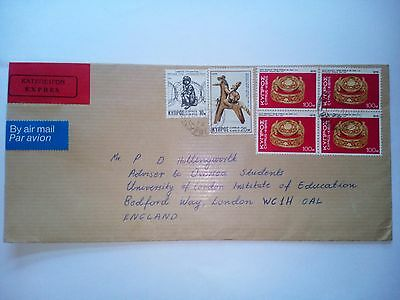 Cyprus 1978 Stamped Cover Air Mail To London England