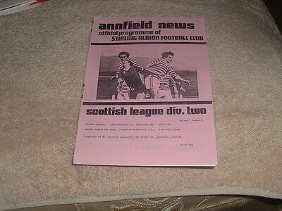 STIRLING ALBION v EAST STIRLINGSHIRE FA Cup 1st Rd 8th Aug 1983