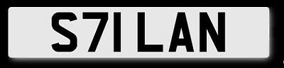 S71 Lan Private Number Plate